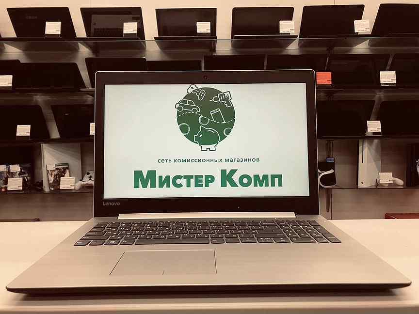 Ноутбуки ломбард воронеж б/у часы украина продать