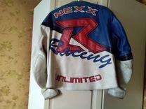 Кожаная мотокуртка для байкеров(racing) XXL. USA