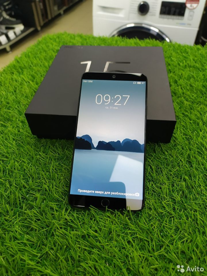 Смартфон Meizu 15 Lite 4/64GB (вр91)