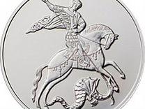 Георгий Победоносец 3 рубля серебро