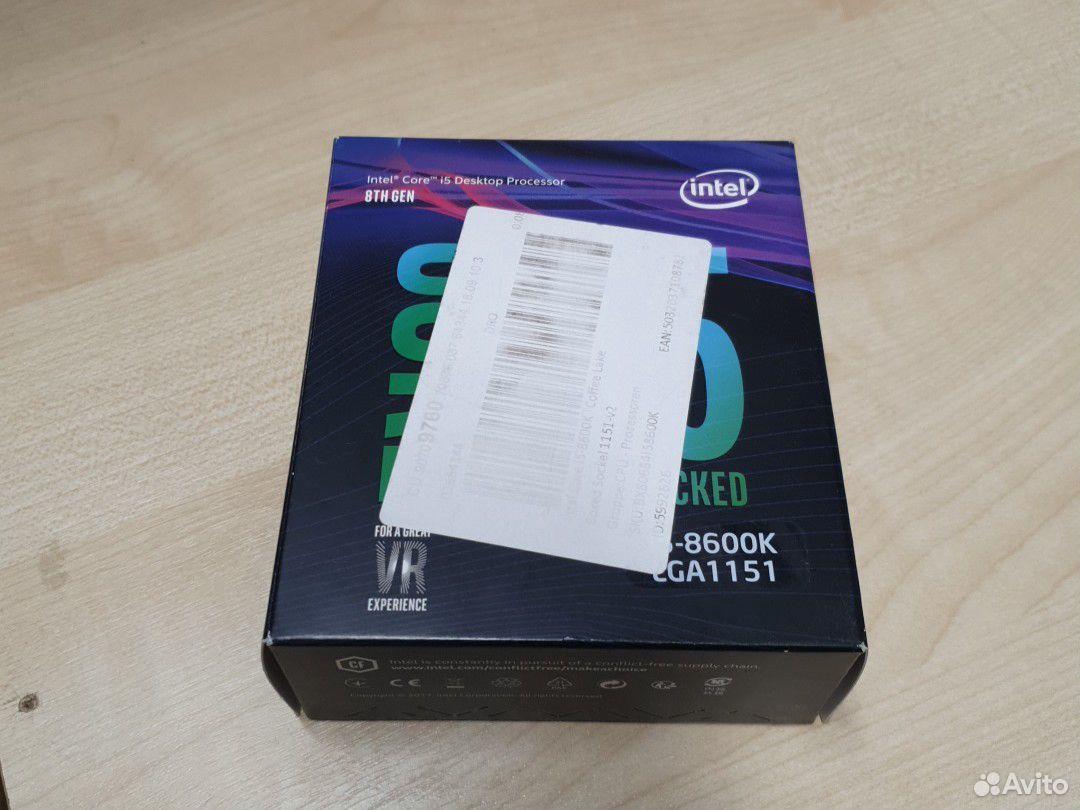 Процессор intel i5-8600k  89156461512 купить 2