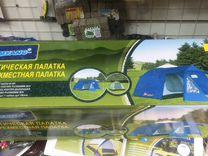 Палатка новая 4 местная