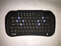 Bluetooth клавиатура DNS KB-025BQ (mini)