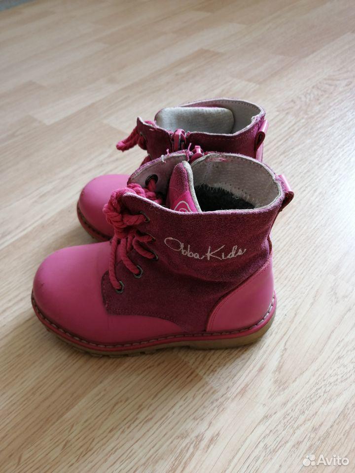 Ботинки для девочки  89043641361 купить 1