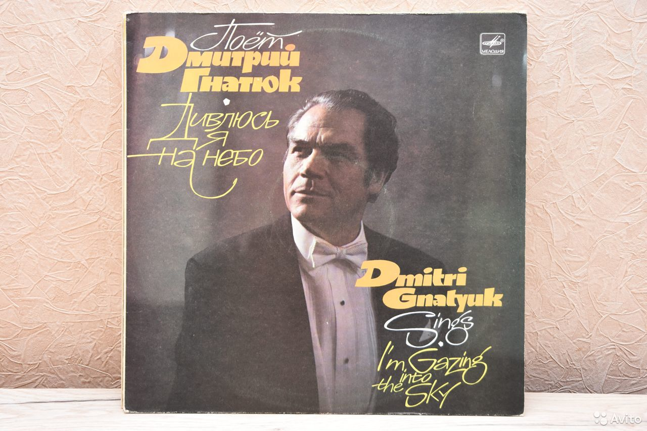 Редкие пластинки на Мелодии и пост-СССР лейблах  89286344691 купить 5
