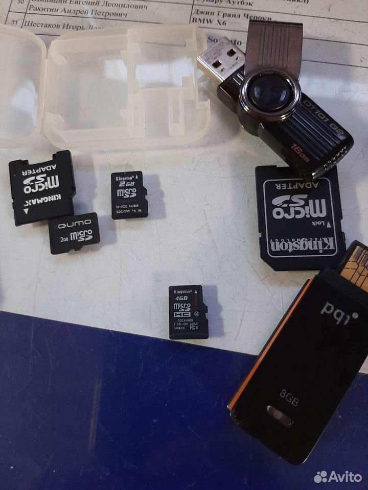 Карты памяти 2-4GB