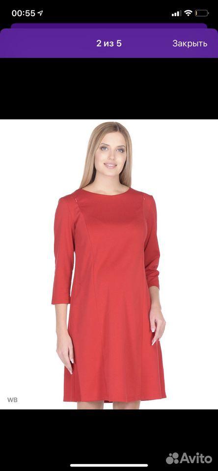 Трикотажное платье для беременных и кормящих р.48  89212873707 купить 1