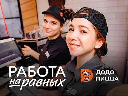Работа для девушек без опыта работы в ставрополе фото реклама кастинг