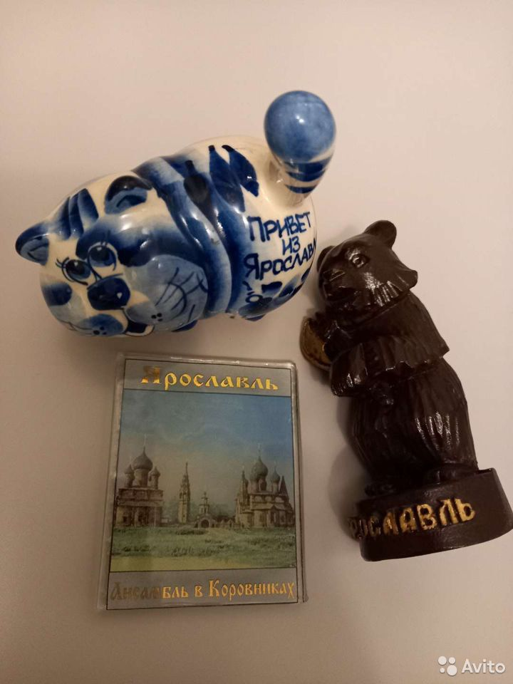 Сувениры из Ярославля  89117124670 купить 1