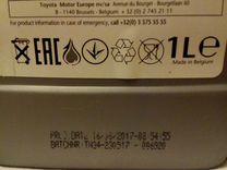 Toyota ATF D-III, жидкость для АКПП/гур EU (1л)