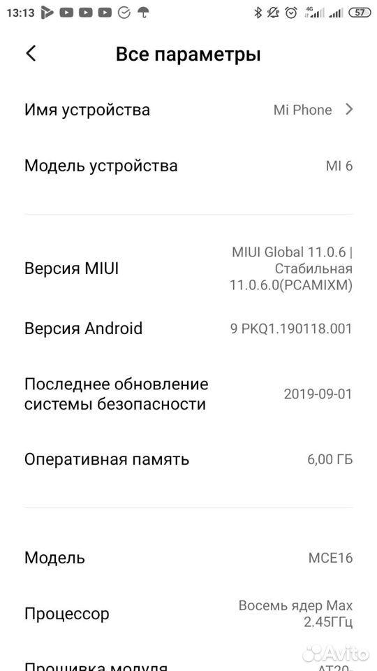Телефон Xiaomi mi 6