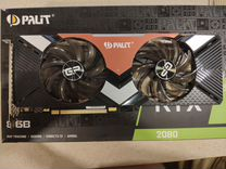 Palit Dual GeForce RTX 2080