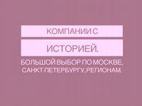 Ооо, ндс, 2014 год, Сбер + Открытие