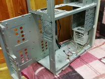 Качественный корпус для компьютера без Б.П