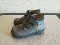 Ботинки тотто