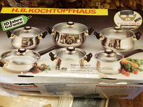 Набор посуды. Производство Нидерланды. Оригинал. О