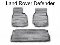 Коврики Land Rover Defender в салон, в багажник — Запчасти и аксессуары в Санкт-Петербурге