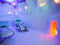 Соляная пещера - Семейный центр