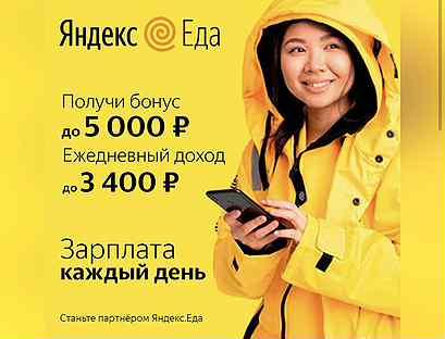 Работа для девушек с ежедневной оплатой тверь работа в москве для девушек проституткой