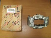 Суппорта передние -2 шт. Prado 150/Lexus GX460 — Запчасти и аксессуары в Екатеринбурге