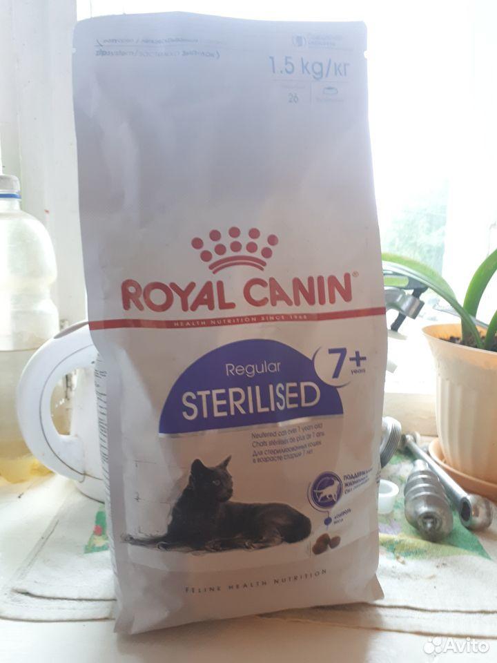 Корм сухой Royal Canin Sterilised 7+  89121163421 купить 3