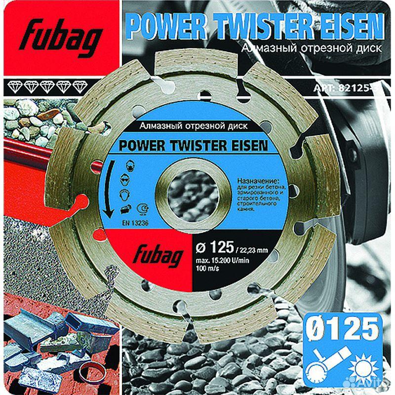 89124002166  Диск алмазный Fubag Power Twister Eisen 125х22.2мм