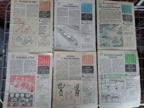 """Приложение к журналу """" Юный техник"""" 1983"""
