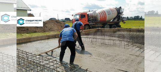 Бетон ресурс основание под бетон