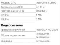Системный блок Lenovo Thinkcentre M81