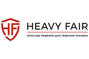 Heavy Fair